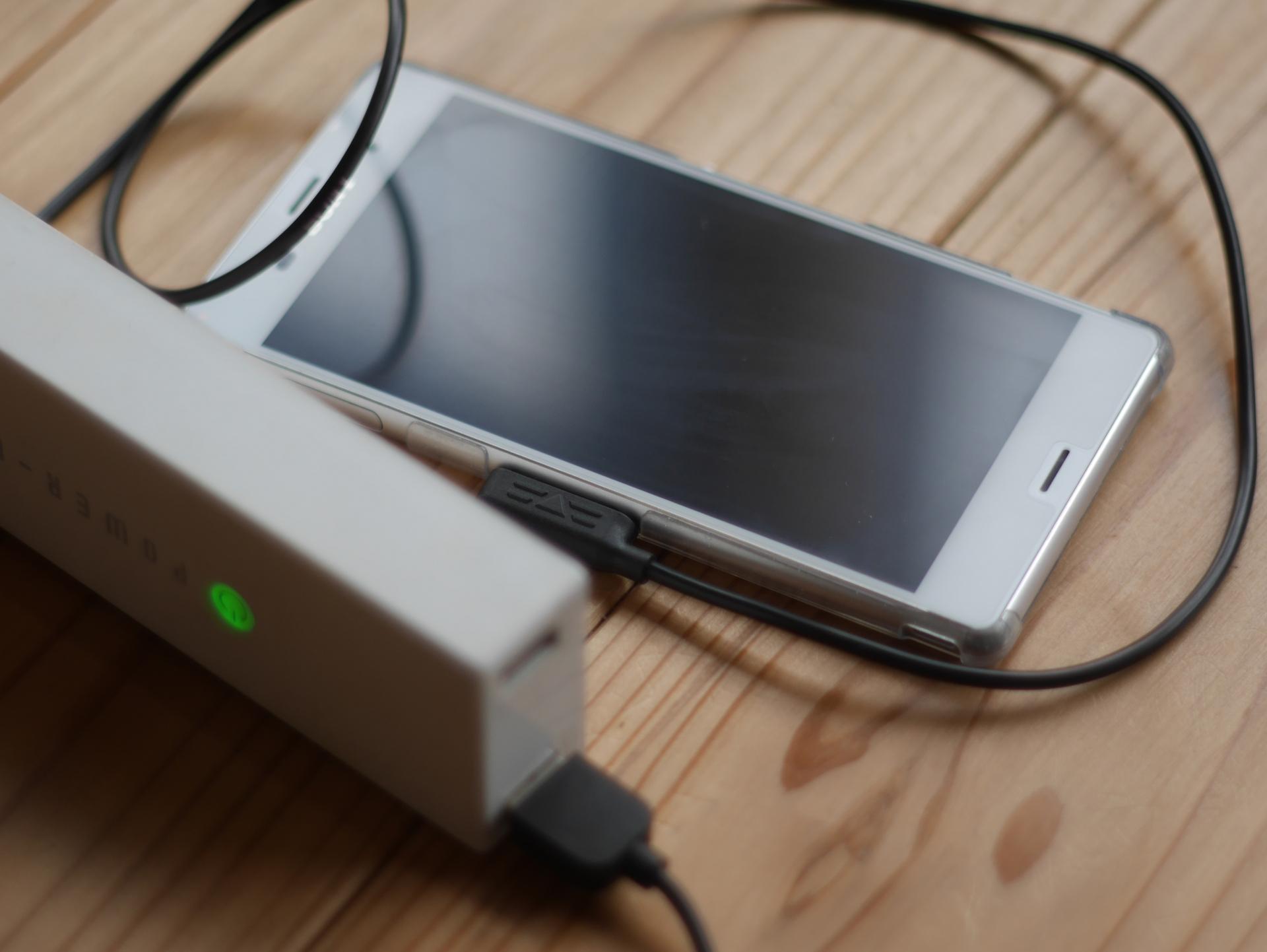 遅い 携帯 充電